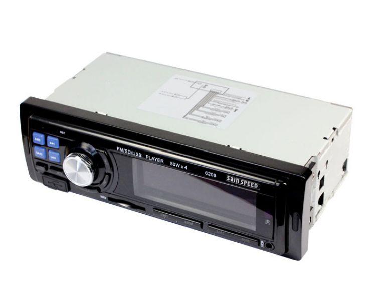 Autoradio mp3 porta usb sd card 50wx4 - Autoradio lancia ypsilon porta usb ...