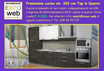Straordinaria offerta cucina completa di piano in quarzo a prezzi scontatissimi - Cucina completa prezzi ...