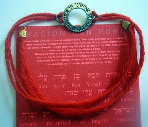 string rouge bracelet kabbalah laine. Black Bedroom Furniture Sets. Home Design Ideas